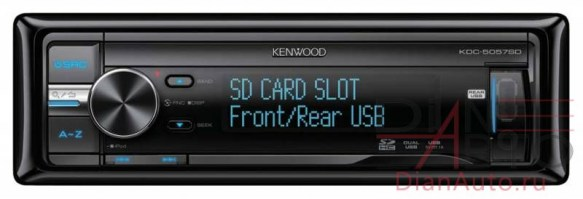 Автомагнитола CD Kenwood KDC-5057SD
