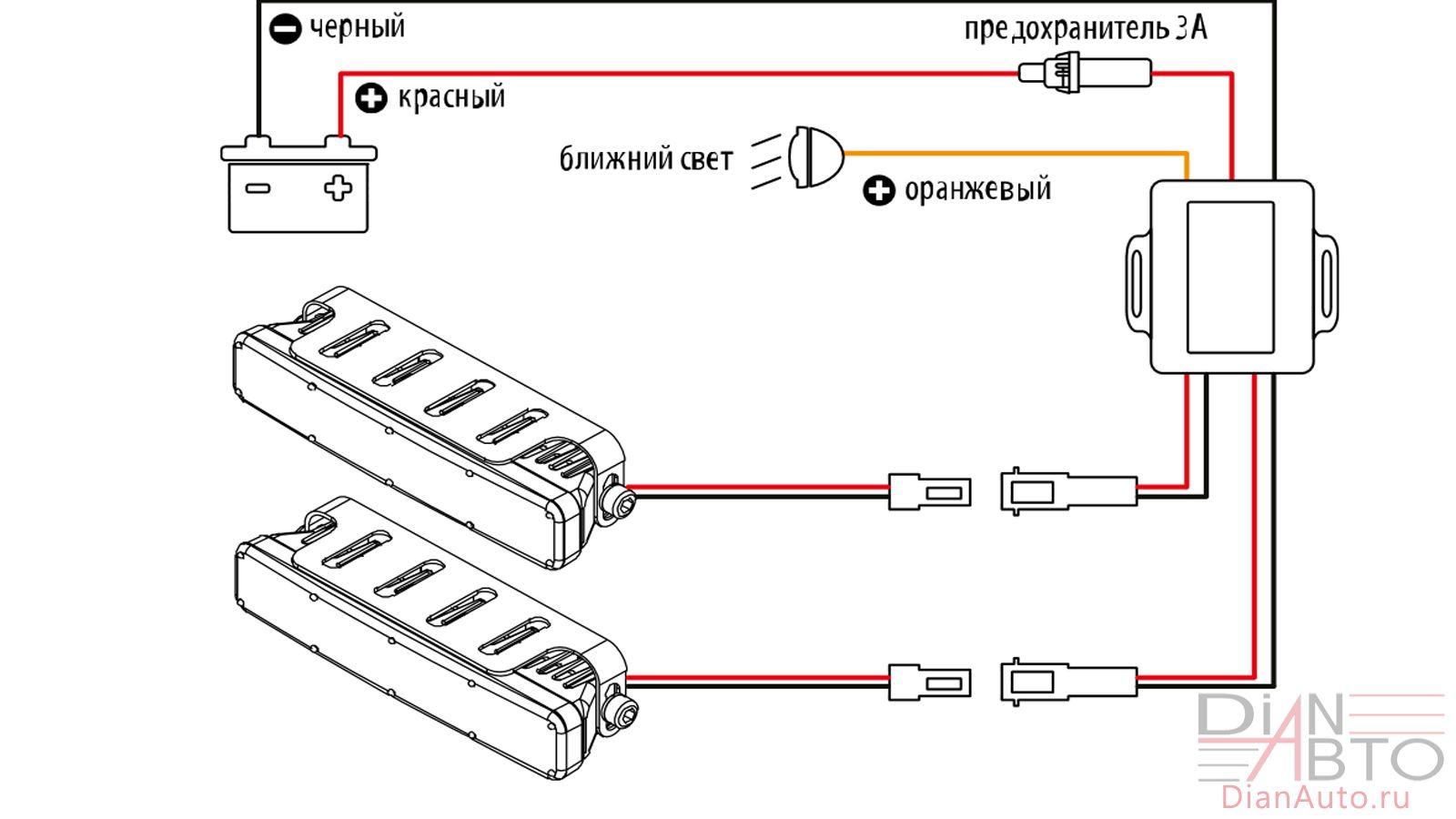 Led drl схема подключение
